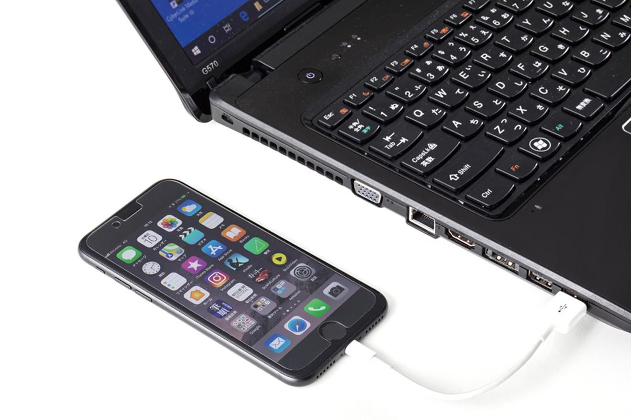 画像: iPhoneもAndroidも、USBケーブルでパソコンに接続。作業選択リストが表示されるので、転送ウィザードを選択。