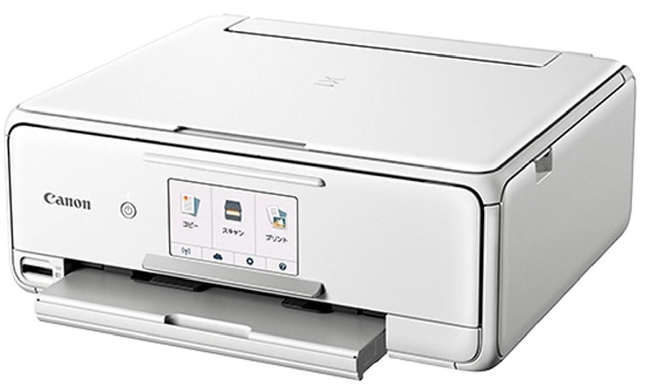 画像: 75スキャン機能を搭載したプリンター複合機。ピクサスの売れ筋機種で、前年の製品の機能をほぼ引き継いでいる。手軽に印刷を行いたい人におすすめ。