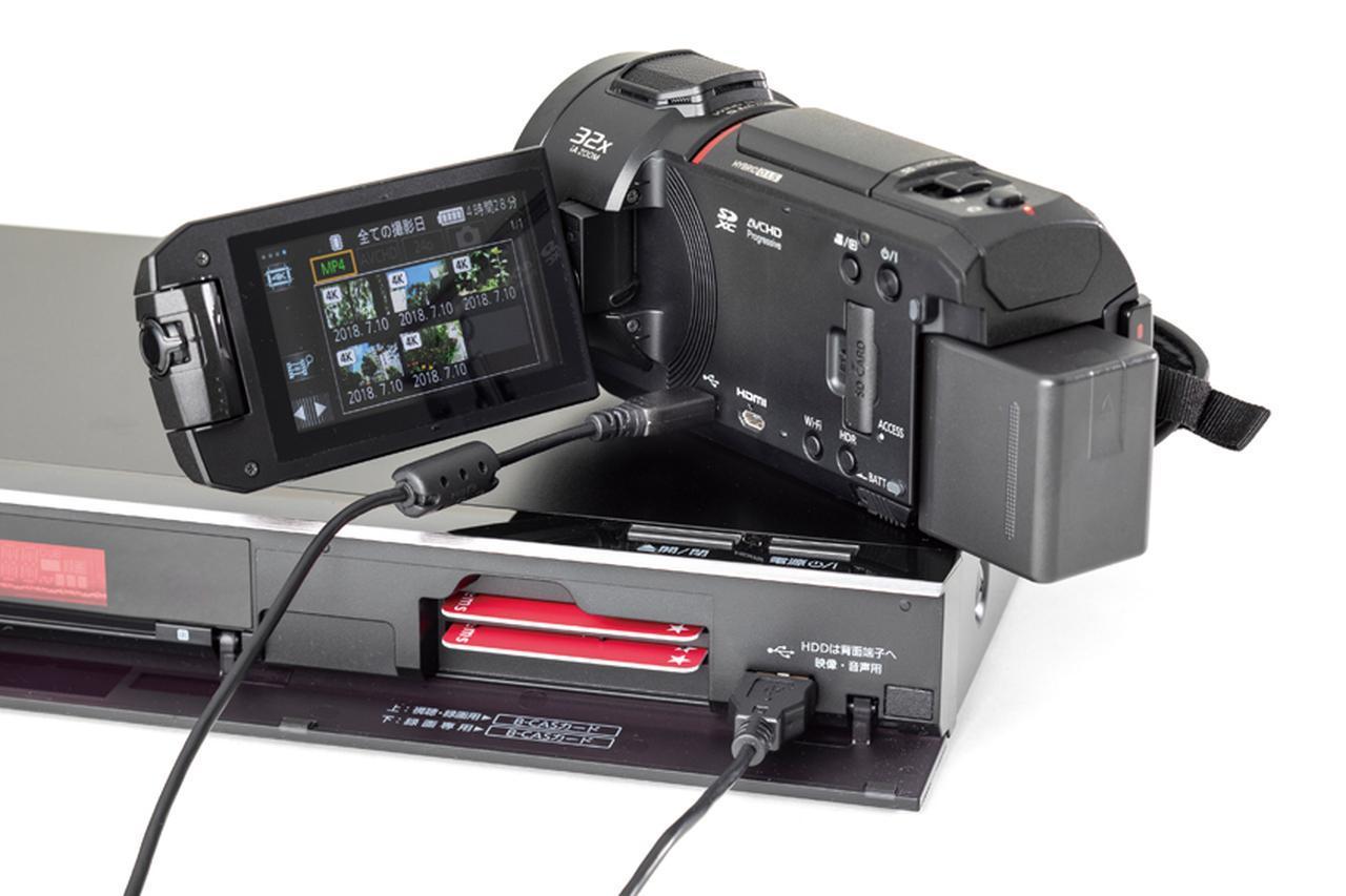 画像: USBケーブルでレコーダーとビデオカメラを接続。レコーダー側の操作でHDDにフルHD/4K動画を取り込める。