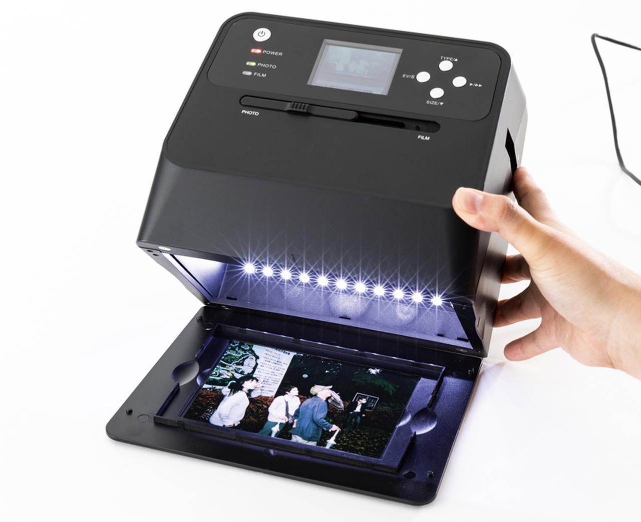 画像: プリント写真の場合は、レバーを切り替え、本体下部にセットしよう。内側の下部にあるLEDライトが点灯する。