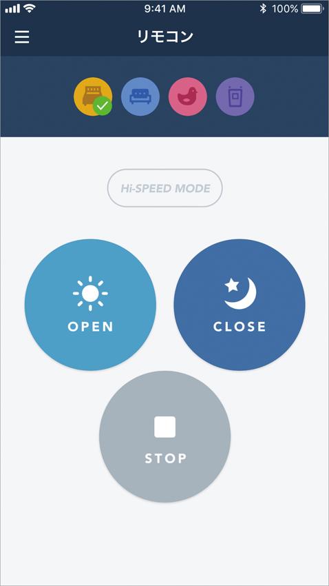 画像: 専用アプリでは、カーテンの開閉時刻などを設定可能。取り付けはワンタッチで済むので工具は不要だ。