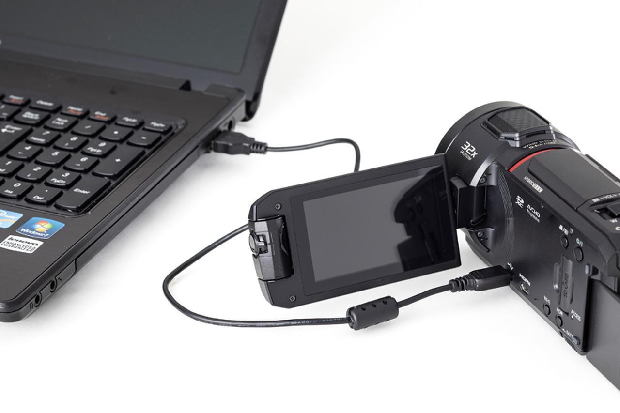 画像: ビデオカメラの電源を入れ、パソコンとUSBで接続。