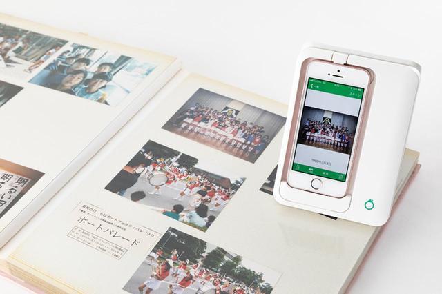 画像: iPhoneの画面でスキャンに問題ないことを確認する。色だけでなく、縦横も自動補正される。