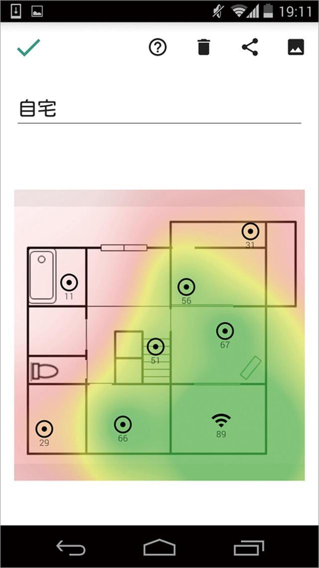 画像: 家の間取り図を取り込んで、電波強度を可視化したヒートマップも作成できる。