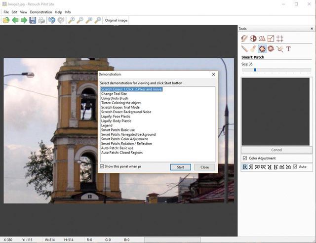 画像: 使い方は、サンプルの画像を修復するデモ画面で学ぶことができるので、初心者でもわかりやすい。