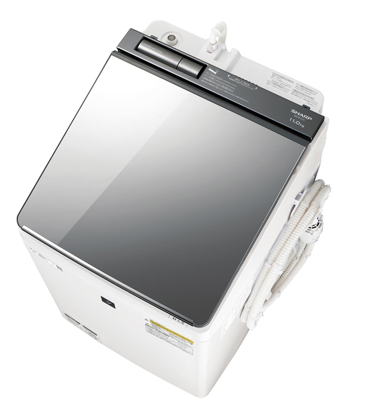 画像: 毎秒3万8000回の超音波振動により、衣類に付着した汚れを弾き飛ばせる「超音波ウォッシャー」が付属する縦型洗濯乾燥機。
