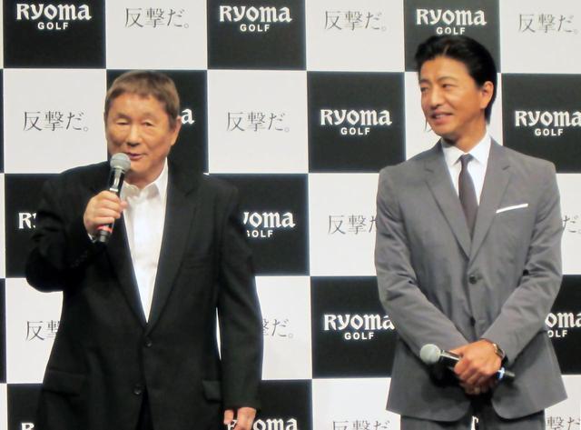画像: たけし&キムタクがCM共演。リョーマゴルフから「曲がらない!」初のアイアンが登場!