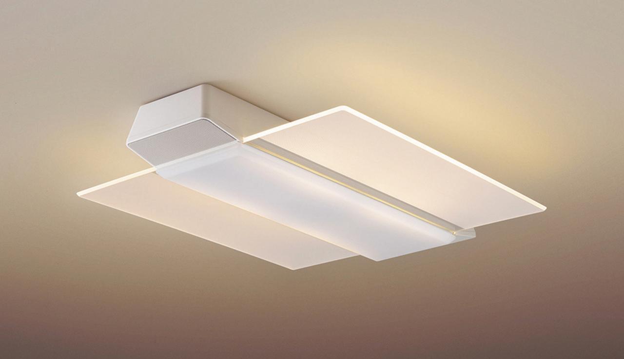 画像: ブルートゥース内蔵で、スマホアプリから明るさや色合いを変えられるLEDシーリングライト「AIR PANEL LED」に、ブルートゥーススピーカーを内蔵したモデル。小型ながらネオジウムマグネット採用の高音質スピーカーを内蔵している。