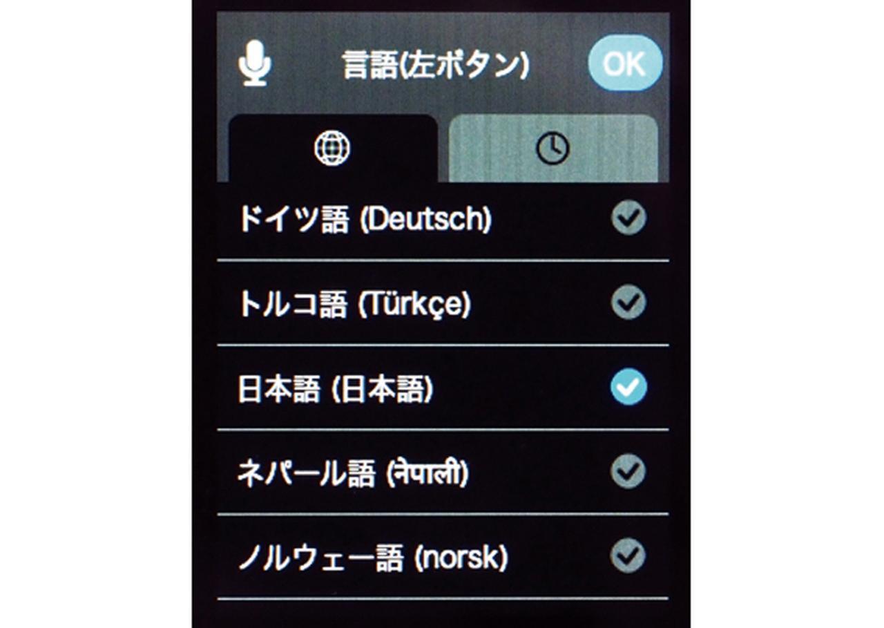 画像: 74の言語に対応。探したい言語は音声で呼び出せるから、すぐに会話が始められる。