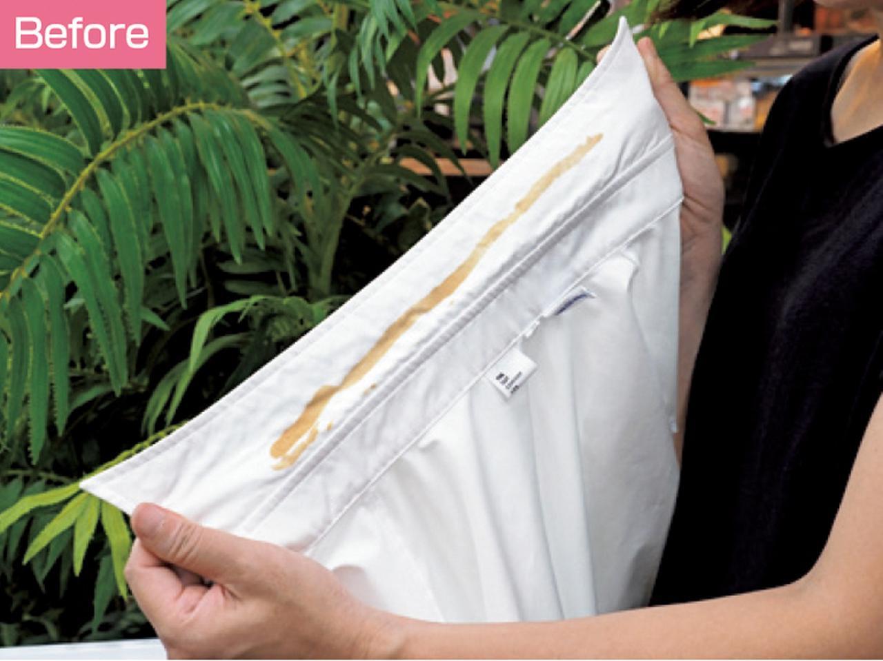 画像: 範囲の広い襟汚れは、おうちタイプ(A2)で一気に退治。こちらもしょうゆでトライ!
