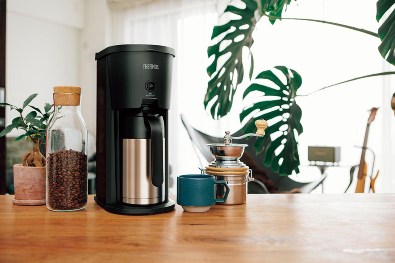 画像: サーモス 真空断熱ポット コーヒーメーカー ECJ-700