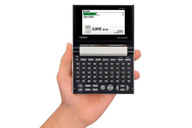 画像2: カシオ計算機 EX-word XD-C400