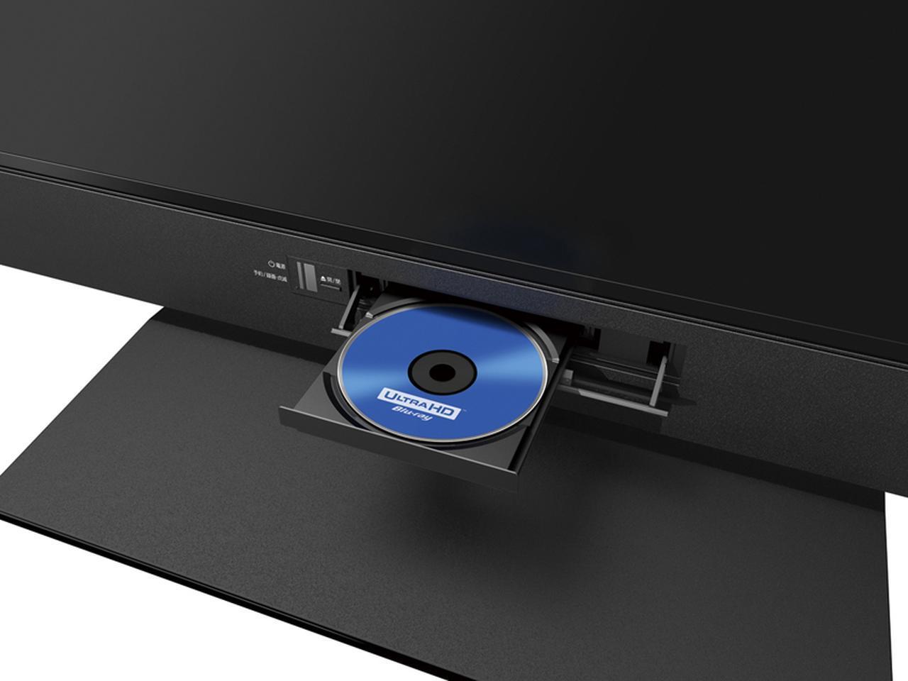 画像: 2TバイトのHDDに加え、UHD BDプレーヤー機能を備えたBDレコーダーを内蔵。HDDに録画した番組をBDに残すことも可能。