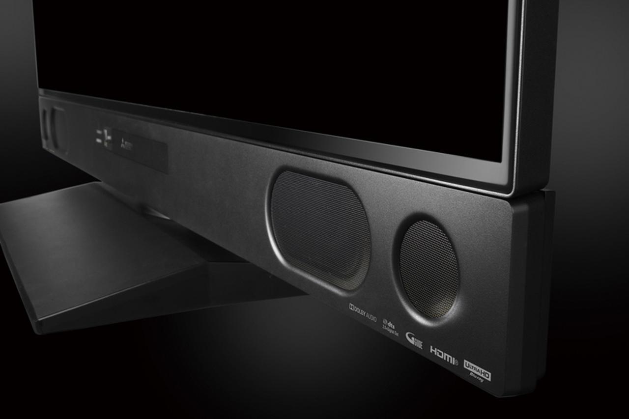 画像: 独自開発のNCVを振動板に採用した専用ユニットを採用。2ウエイのシステムだが、アナウンサーの声は聴きやすく、明瞭度が高い。