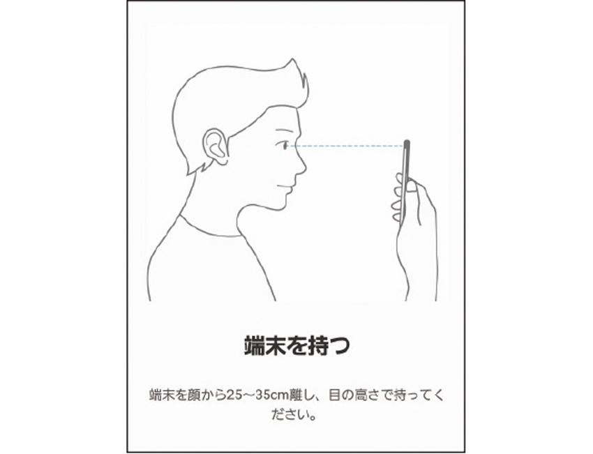 画像2: サムスン Galaxy S9 + 実売価格例:11万4560円 ドコモ/au