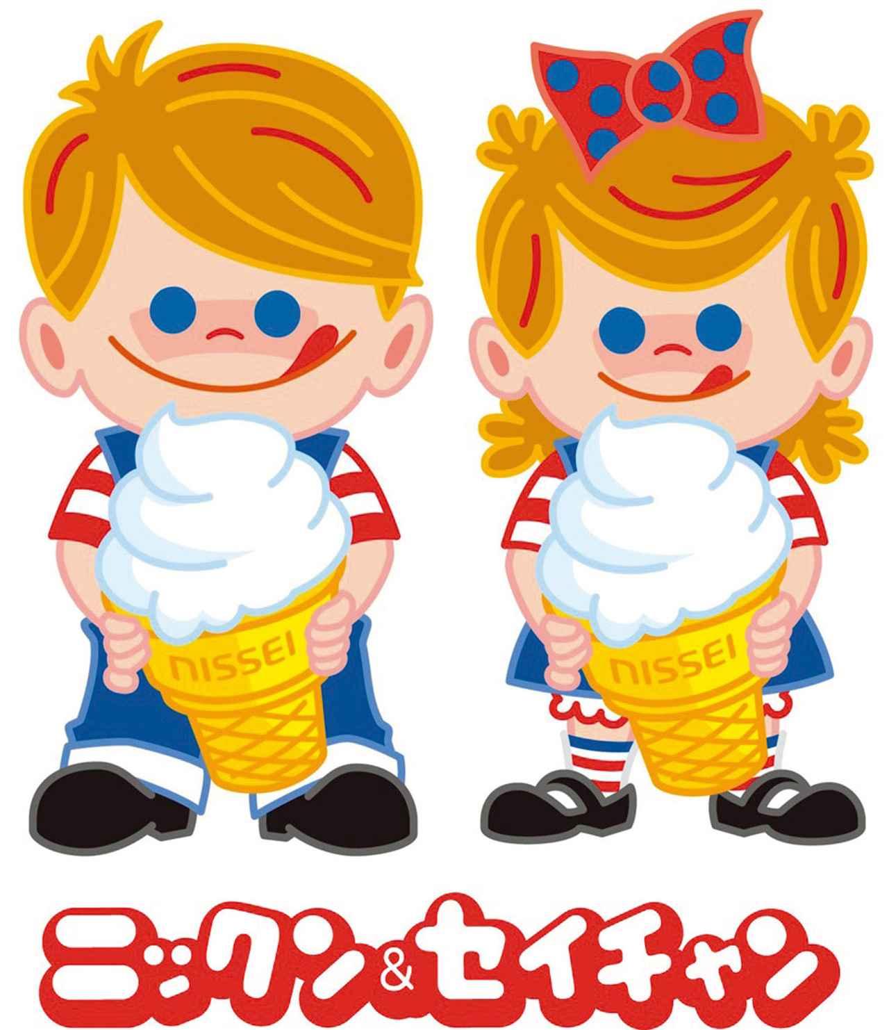 画像: ソフトクリーム販売の店頭でよく見かけるおなじみの日世のキャラクター。名前は「ニックン&セイチャン」。