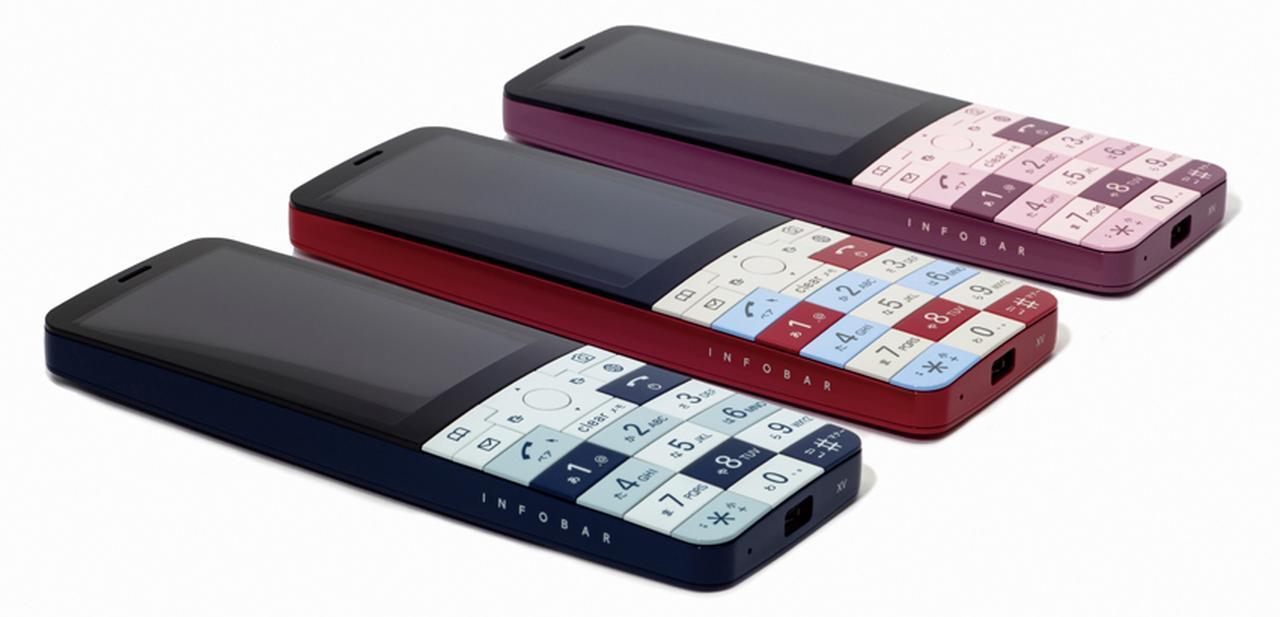 画像: サイズは幅48ミリ×高さ138ミリ×奥行き14.0ミリ (暫定値)、重量は未定。カラーはNISHIKIGOI、NASUKON、CHERRY BERRYの3色展開。