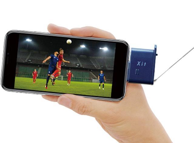 画像: 電源はiPhone側から供給される。録画にも対応している。