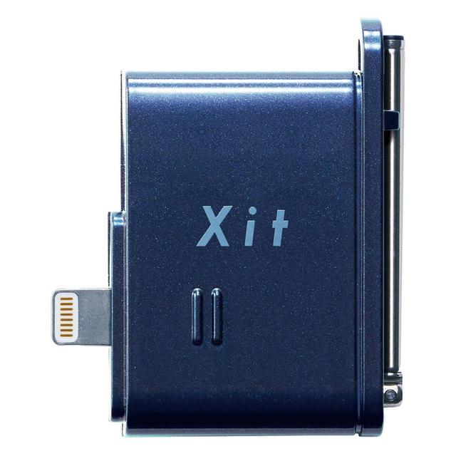 画像: iPhoneやiPadのLightning端子に差すだけで使えるフルセグテレビチューナー。重さ15グラムの軽量・コンパクト。