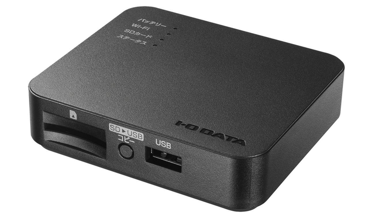 画像: Wi-Fiストレージ、簡易Wi-Fiルーター、モバイルバッテリーの3役をこなすマルチツール。本体内に記録装置は装備していないので、別途SDカードなどを用意する必要がある。 ●サイズ/幅90㎜×高さ23㎜×奥行き78㎜●重量/120g