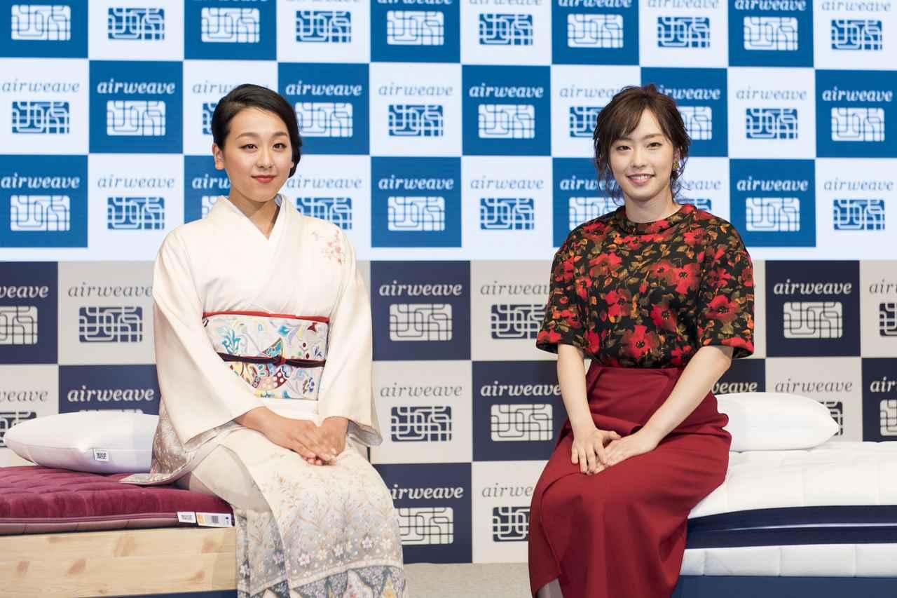 画像: 9月25日は浅田真央さんの誕生日。バースデープレゼントとして特別仕様のエアウィーヴをプレゼントされ、喜びを溢れさせていた。(写真提供/株式会社エアウィーブ)