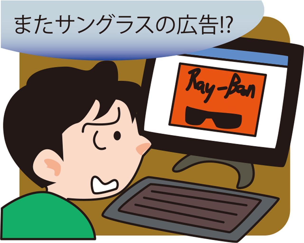 画像: SNSのパスワードを盗まれると、あなたの名前で不審な広告が友達全員に送信されることがある。知らないのは本人だけ。