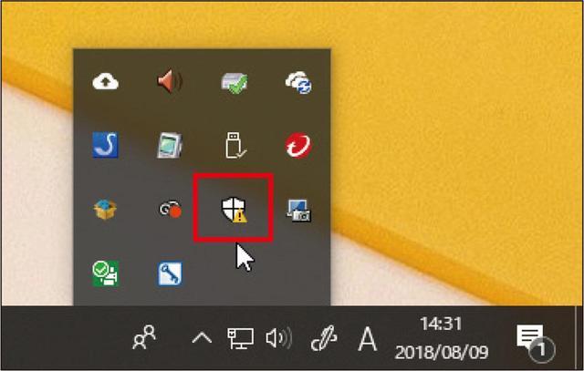 画像: 画面右下の通知領域から「Windows Defender セキュリティセンター」を起動。