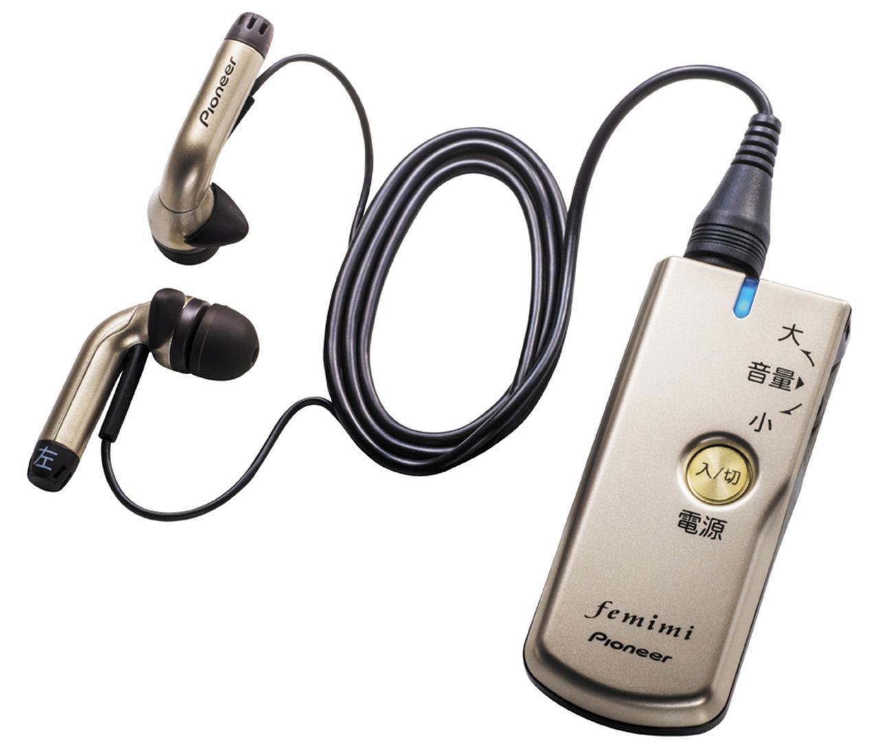 画像: パイオニア VMR-M750 実売価格例:2万4880円