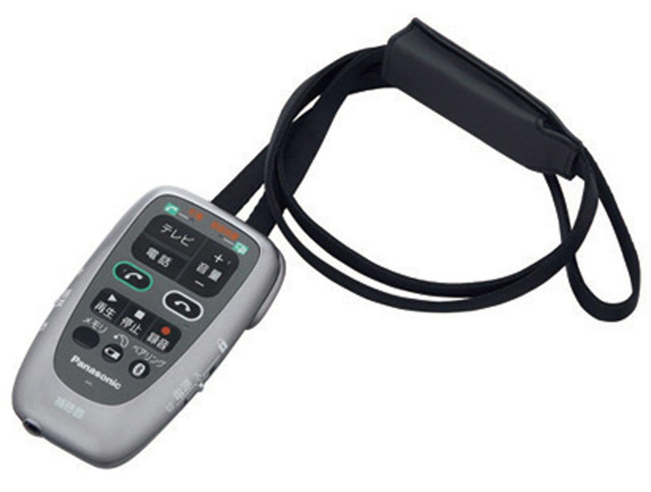 画像: 別売のリモコン、WH-0M1101Jを使えば、スマホ連係が可能。