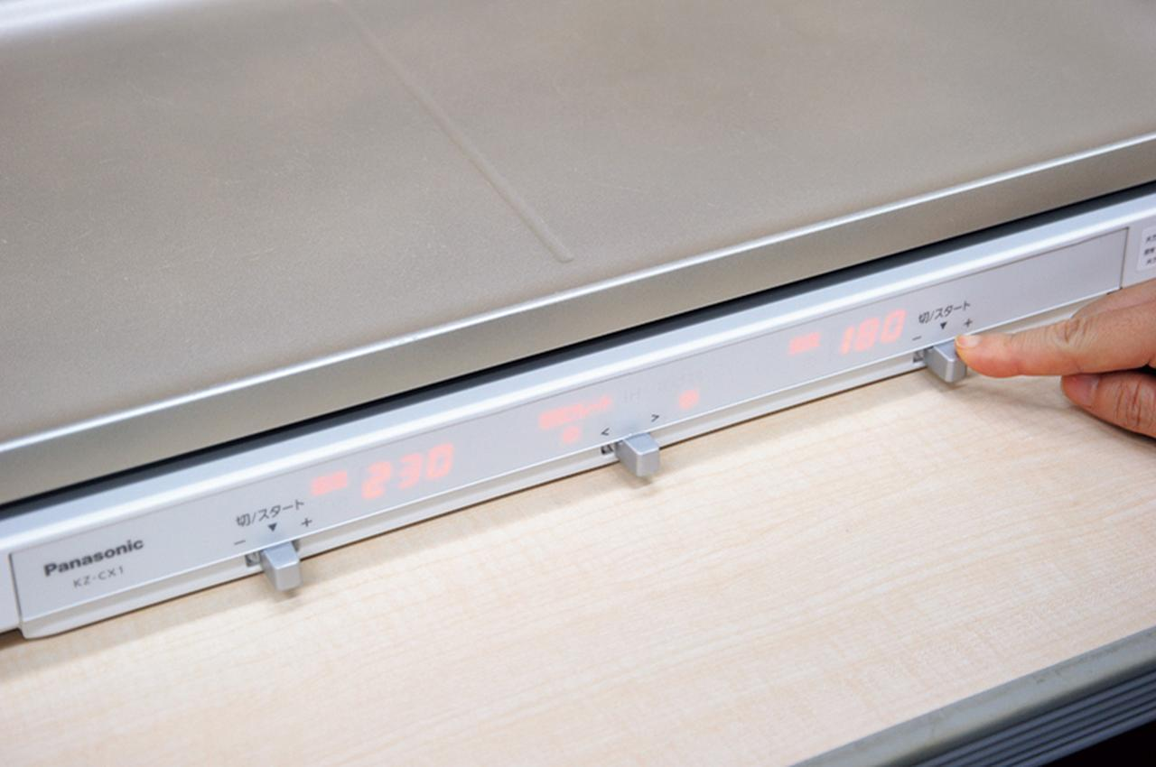 画像: まず、中央のレバーで「専用プレート」「IH」「揚げ物」からメニューを選択。次に、温度を設定する。