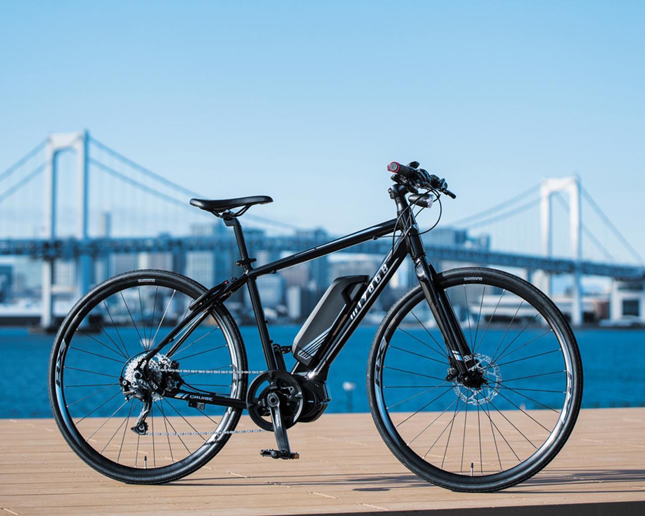 画像: クロスバイクタイプのE-BIKE「CRUISE」(26万9000円・税別)。36V、11.6Ahという大容量バッテリーを採用。