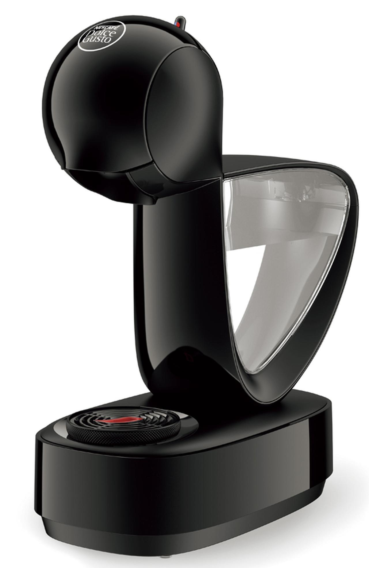 画像3: 通も納得のコクと香り! 象印のコーヒーメーカーに注目【珈琲通EC-RS40型】