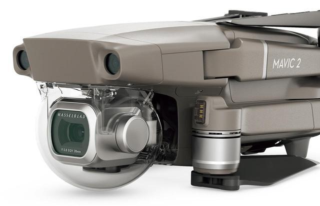 画像: Mavic 2 Proのカメラ部分