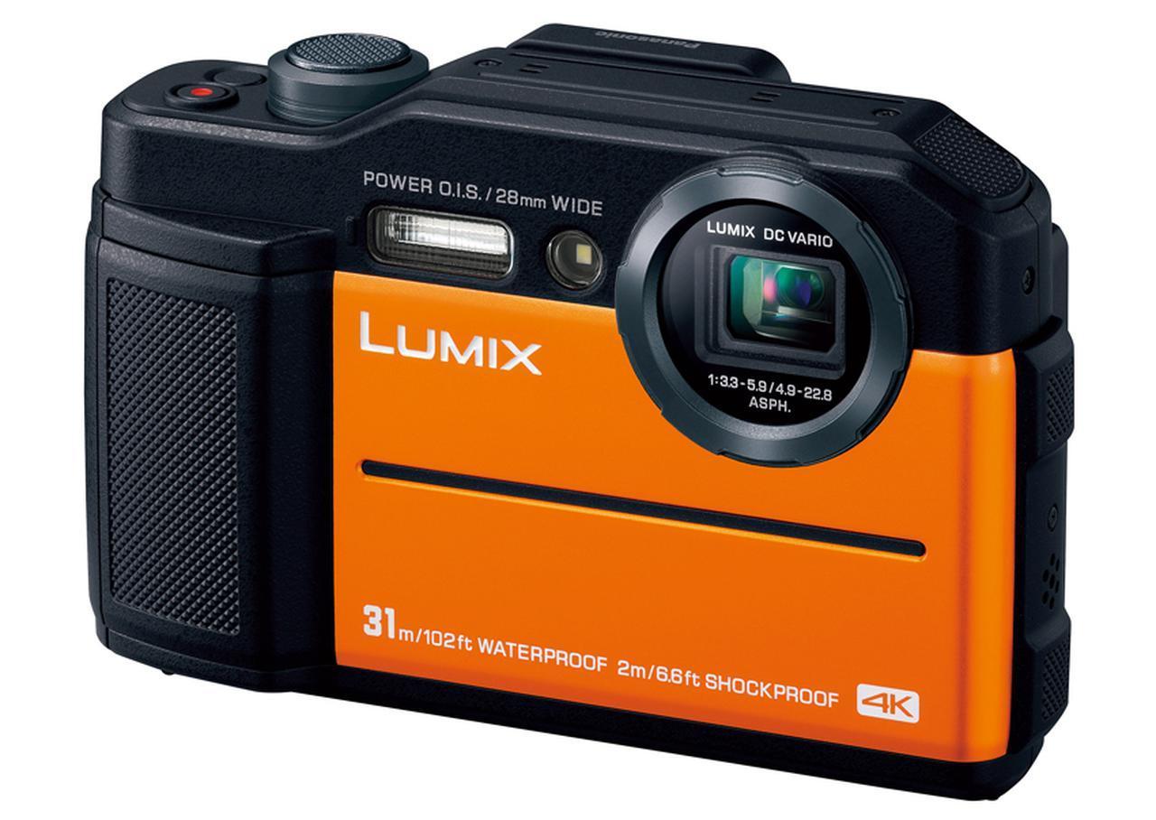 画像1: パナソニック LUMIX DC-FT7