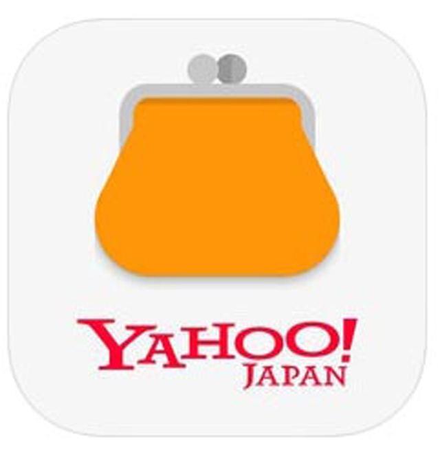 画像2: 個人間送金できるアプリ5社を徹底比較! チャージ方法や手数料は?(LINE,Yahoo,paymo,Kyash,楽天銀行)【何でも比べ隊】