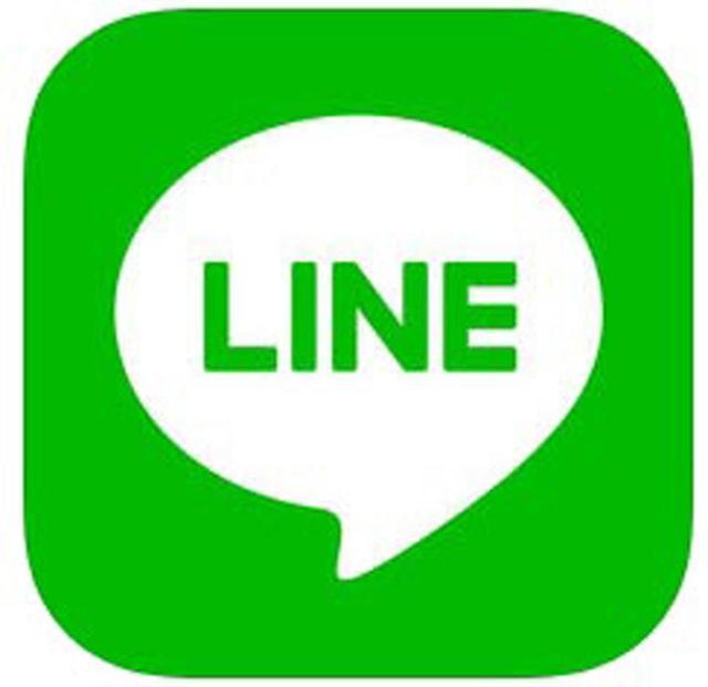 画像1: 個人間送金できるアプリ5社を徹底比較! チャージ方法や手数料は?(LINE,Yahoo,paymo,Kyash,楽天銀行)【何でも比べ隊】