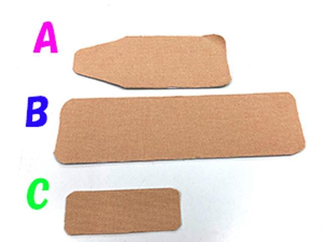 画像: A、B、Cに切り分ける