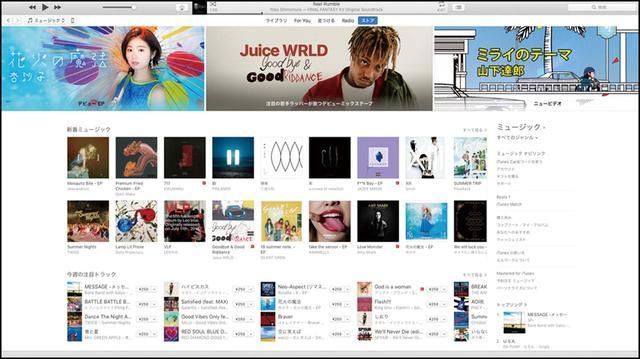 画像: 国内外の膨大な数の楽曲をダウンロード購入できるサービス。音楽管理アプリの「iTunes」でアクセルする。音楽データはAAC形式となる。