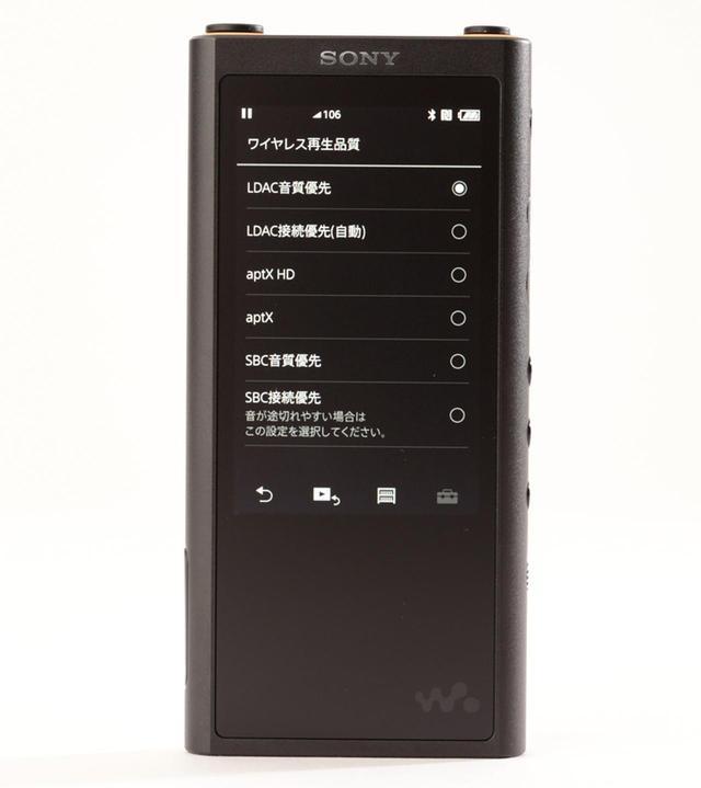 画像2: 【ワイヤレスイヤホン】高音質コーデック対応機が増加!コーデック選択可プレーヤーも