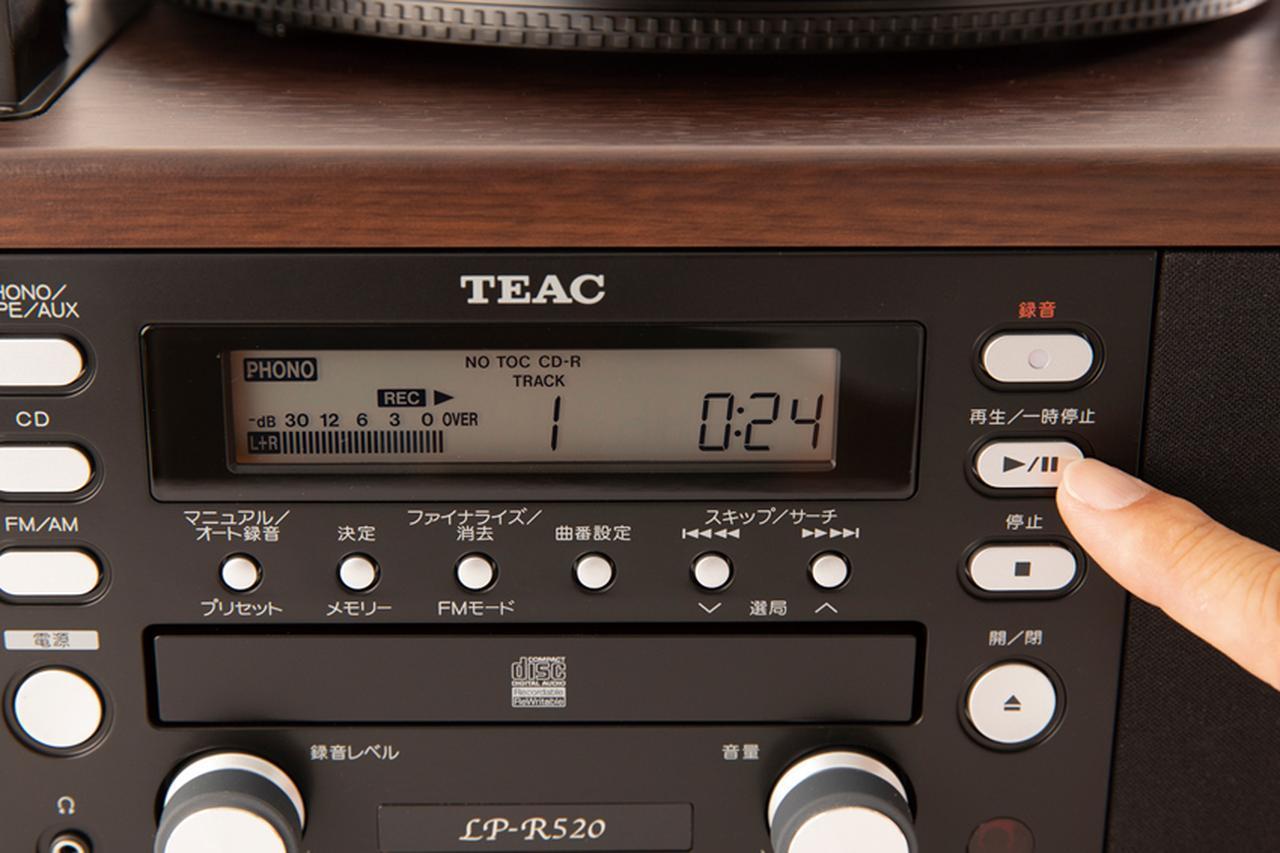 画像: レコードの外周の無音部に針を落とし、再生ボタンを押して録音を開始する。