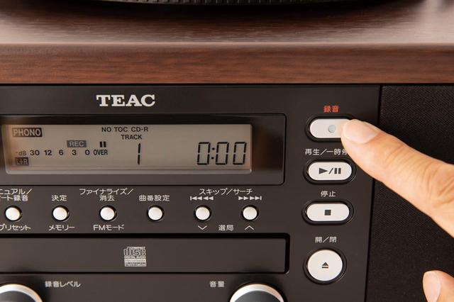 画像: 録音ボタンを押す。録音待機状態になる。まだ録音は開始されていない。