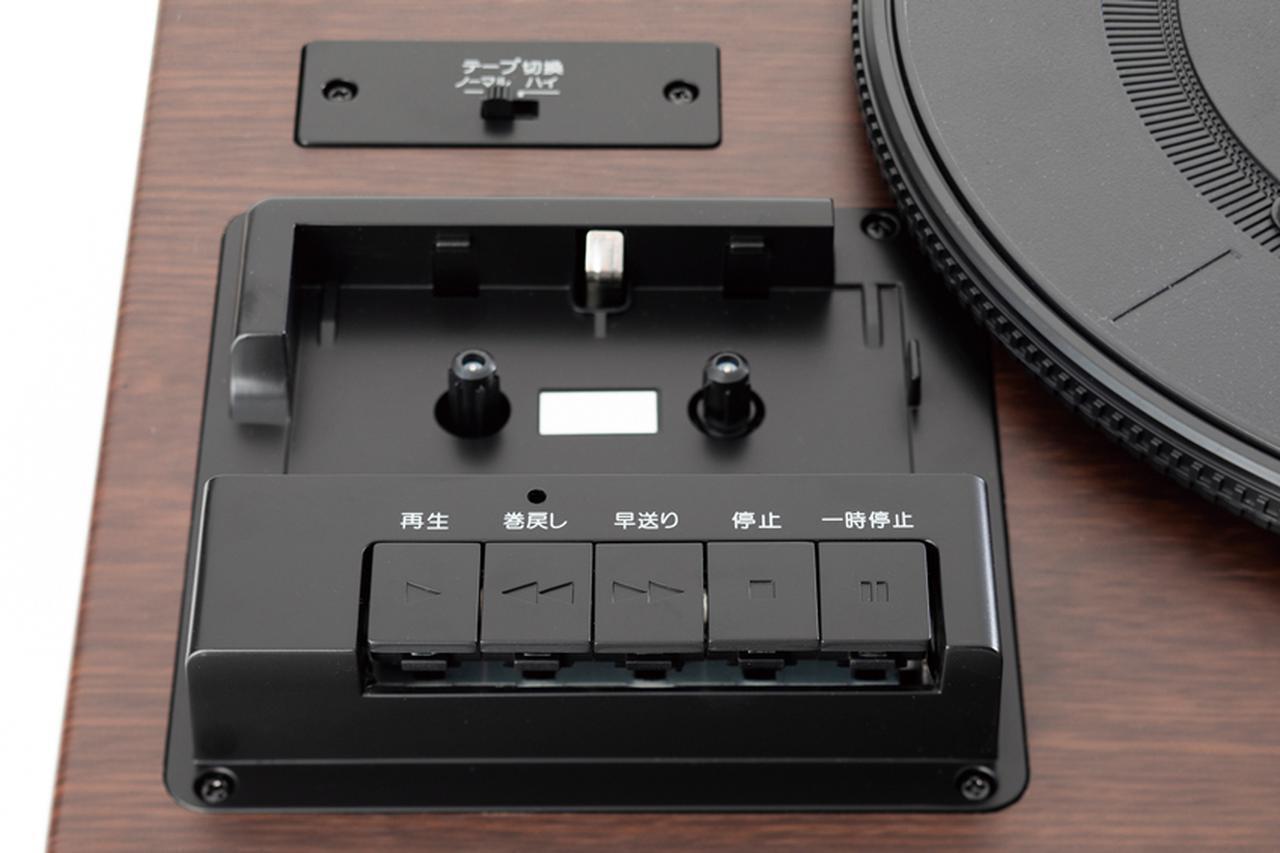 画像: ノーマルポジションだけでなく、ハイポジションのカセットテープにも対応したカセットプレーヤーを装備。ただし録音には対応していない。
