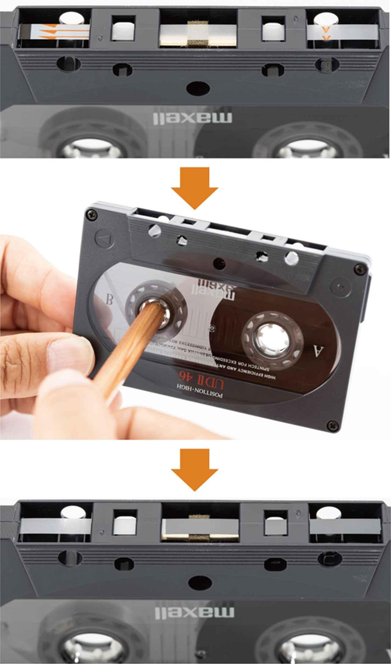 画像: テープ端の透明部分(リーダーテープ)は録音できないので、リール穴に鉛筆を差し込んで巻き取り、磁性体をカセット中央まで送る。