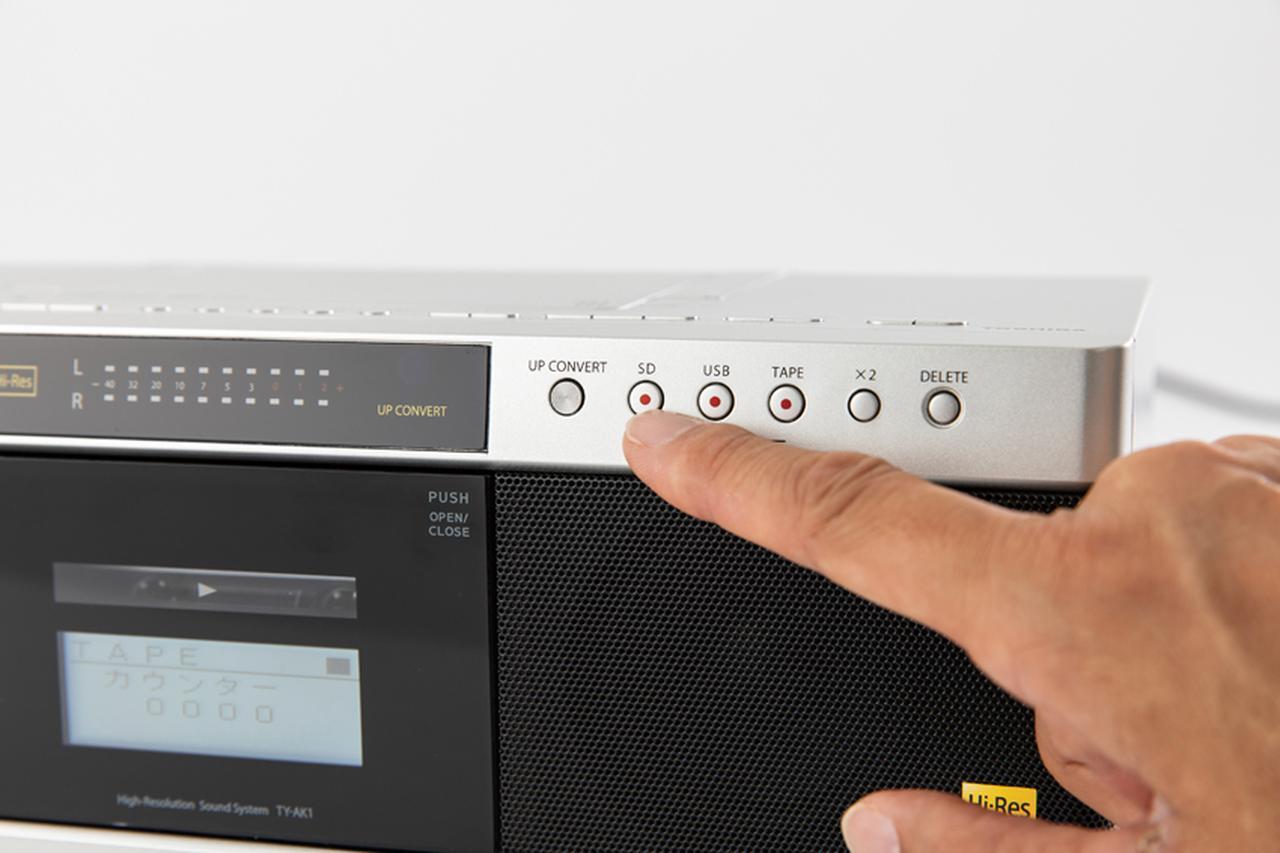 画像: 「SD」の録音ボタンを押せば、自動的にカセットが再生され、録音が開始される。
