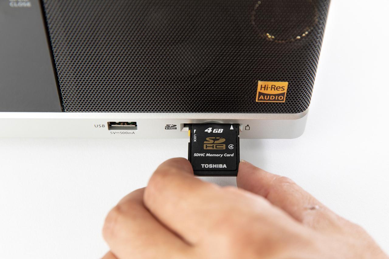 画像: 選択したメディア(ここではSDカード)をスロットに挿入する。
