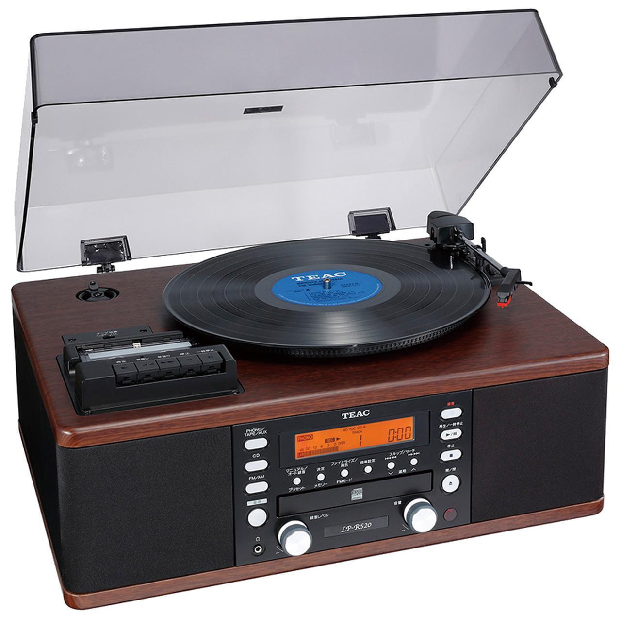 画像: CDドライブに録音機能(書き込み機能)を搭載しており、パソコンを使わずに、レコードやカセットなどの音源をCD化できる。録音レベル調整ができるので、精密な録音が可能となっている。