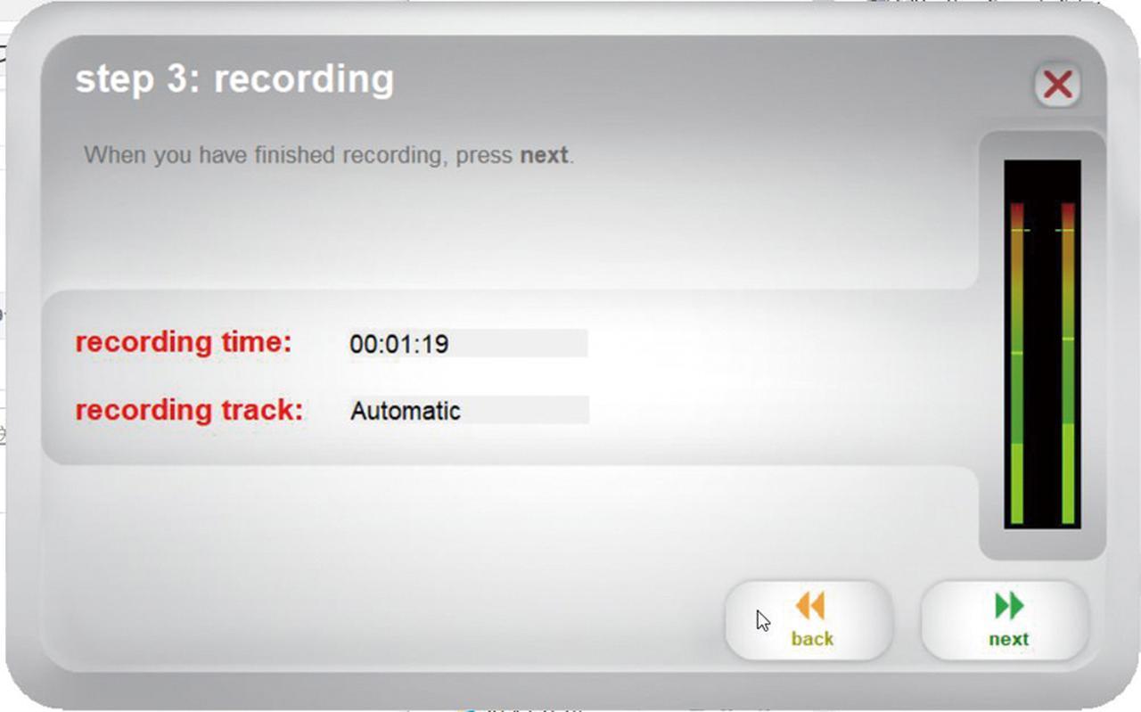 画像: アプリの「record」をクリックして録音を開始。終わったら「next」をクリック。