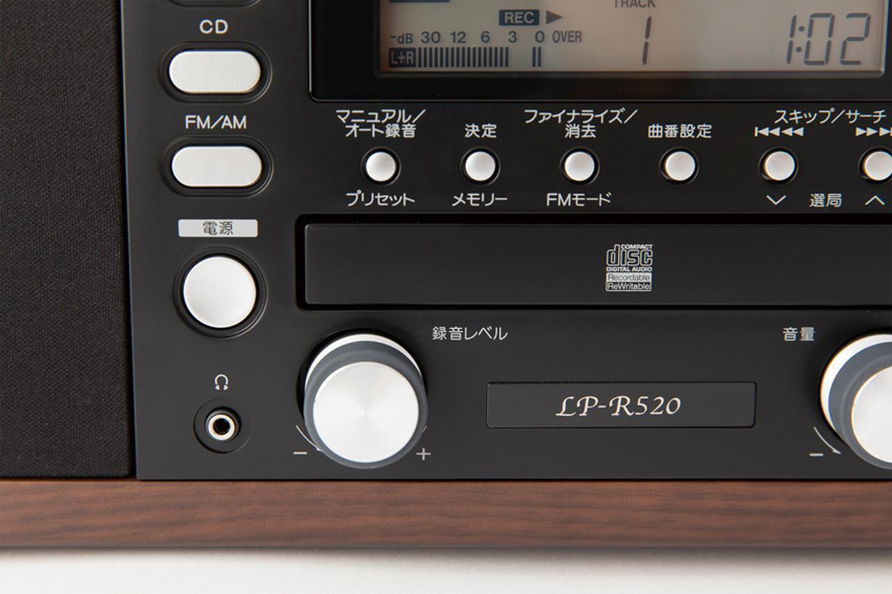 画像: 録音レベルつまみを操作して、適切な位置にセットする。
