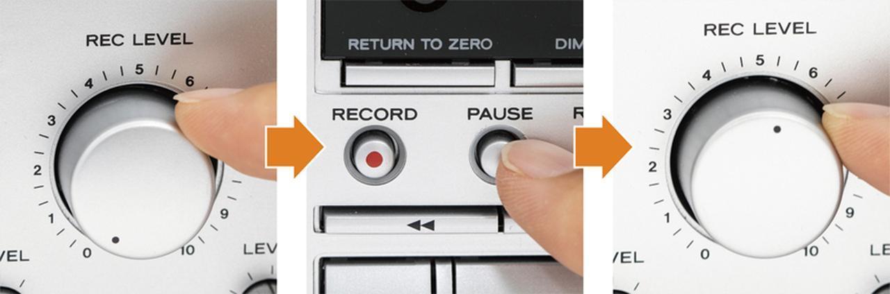 画像: レコードに針が落ちる「ポチッ音」や、録音ボタンの「ガシャ音」を記録しないために、録音開始時は録音レベルをゼロにしておく。録音開始のタイミングを遅らせないために、録音待機(録音ポーズ)の解除で録音をスタートさせる。