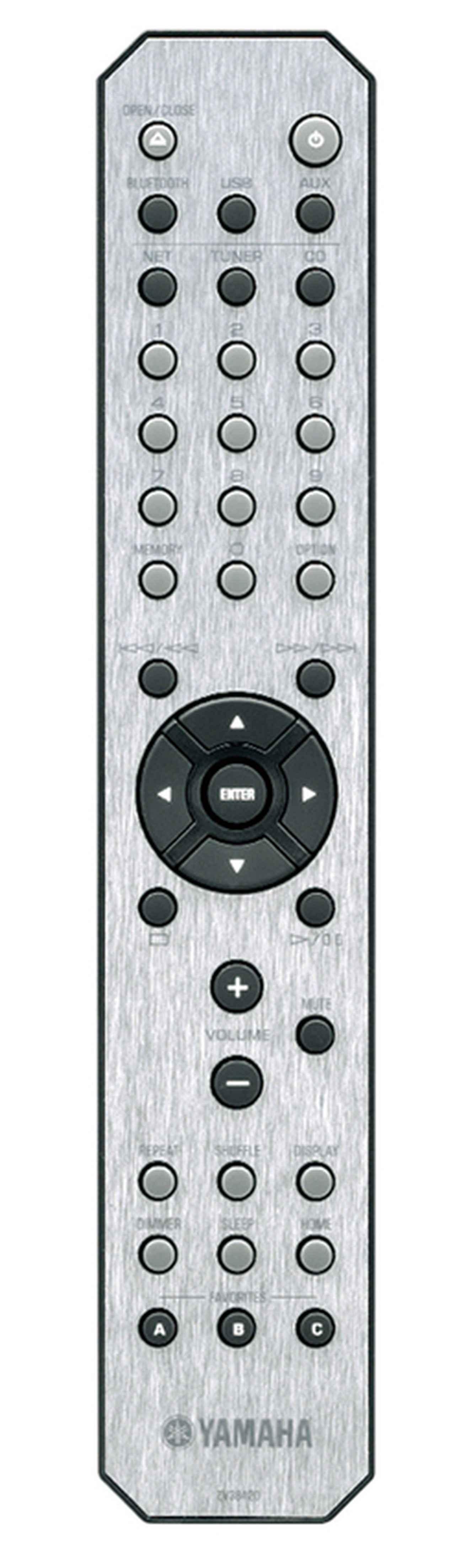 画像: 細長い形状が独特なリモコン。ボタン数は多めで、さまざまな音楽ソースを操作可能。